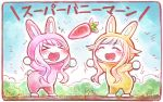 >_< +++ 2girls :3 :d animal_costume blonde_hair blue_sky blush border bunny_costume carrot chibi closed_mouth commentary_request eyebrows_visible_through_hair grass himehina_channel multiple_girls open_mouth outdoors outstretched_arms partial_commentary pink_hair red_border sakino_shingetsu sky smile spread_arms standing super_bunny_man suzuki_hina tanaka_hime translated virtual_youtuber