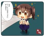1girl artist_name black_legwear blue_hakama blue_skirt brown_eyes brown_hair chibi clenched_hand commentary full_body hakama hakama_skirt japanese_clothes kaga_(kantai_collection) kantai_collection minigirl pantyhose paper side_ponytail skirt solo sparkle standing taisa_(kari) tasuki translated