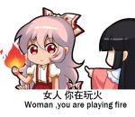 2girls black_hair bow chibi chinese_text commentary_request cowboy_shot english_text engrish_text fire fujiwara_no_mokou hair_between_eyes hair_bow holding houraisan_kaguya long_hair long_sleeves looking_at_another lowres multiple_girls pants pink_hair pink_shirt pointing puffy_short_sleeves puffy_sleeves ranguage red_eyes red_pants shangguan_feiying shirt short_sleeves sidelocks simple_background suspenders touhou translated very_long_hair white_background white_shirt