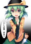 1girl :d bangs black_background black_headwear commentary_request cowboy_shot e.o. eyebrows_visible_through_hair finger_to_chin frilled_shirt_collar frilled_sleeves frills glint gradient gradient_background green_eyes green_hair green_skirt hair_between_eyes hat hat_ribbon highres holding holding_knife holding_weapon knife komeiji_koishi long_sleeves looking_at_viewer open_mouth partial_commentary reverse_grip ribbon shirt short_hair skirt smile solo standing touhou translated weapon white_background wide_sleeves yellow_ribbon yellow_shirt