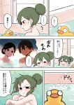 ... 3girls absurdres bath bathing bathtub black_hair blush bubble_blowing collarbone covering earrings fetal_position green_eyes green_hair hair_bun highres igarashi_futaba_(shiromanta) imagining jewelry kurobe_natsumi_(shiromanta) medium_hair mole mole_under_eye multiple_girls nape nude onsen partially_submerged petite rubber_duck sakurai_(shiromanta) senpai_ga_uzai_kouhai_no_hanashi shiromanta shiromanta_(character) short_hair sidelocks slit_pupils smile spoken_ellipsis steam submerged thought_bubble tile_wall tiles translated underwater wall-eyed water wet wet_hair when_you_see_it yellow_eyes
