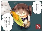 1girl artist_name black_legwear blue_hakama blue_skirt brown_hair chibi closed_eyes commentary corn facing_viewer hakama hakama_skirt japanese_clothes kaga_(kantai_collection) kantai_collection long_hair paper pleated_skirt side_ponytail skirt solo taisa_(kari) tasuki translated