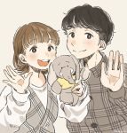 1boy 1girl :d absurdres bangs beige_background black_eyes black_hair blunt_bangs brown_hair character_request collared_shirt commentary_request dress grey_shirt hand_up highres holding holding_stuffed_animal kana_(okitasougo222) long_sleeves looking_at_viewer mole mole_under_eye open_mouth pinafore_dress plaid plaid_dress plaid_shirt real_life shirt short_hair simple_background smile stuffed_animal stuffed_elephant stuffed_toy twitter_username upper_body waving white_shirt