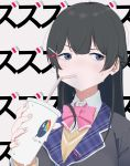 1girl bangs black_hair black_jacket blazer blue_eyes blush bouen bow bowtie braid brown_cardigan buttons cardigan commentary copyright_name cup disposable_cup drinking drinking_straw hair_ornament hairclip highres holding holding_cup jacket logo long_hair long_sleeves looking_away nail_polish nijisanji pink_bow pink_nails pink_neckwear school_uniform simple_background solo sweat tsukino_mito upper_body virtual_youtuber water