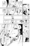 1boy 1girl absurdres asashimo_(kantai_collection) blush commentary_request crying crying_with_eyes_open highres kantai_collection monochrome oqwda sweat sweatdrop tears