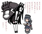 2girls arare_(kantai_collection) battleship_hime black_dress black_hair blush breasts closed_eyes commentary_request dress food hands_on_own_knees hat holding holding_food horns kantai_collection long_hair long_sleeves multiple_girls oni_horns onigiri pale_skin pinafore_dress remodel_(kantai_collection) rigging shinkaisei-kan short_hair simple_background terrajin translation_request white_background white_skin