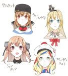 4girls beret black_bow black_headwear blonde_hair blue_eyes blue_hair bow braid brown_eyes brown_hair character_name commandant_teste_(kantai_collection) commentary_request crown dress french_braid hair_bow handa_(jdox) hat jewelry johnston_(kantai_collection) kantai_collection light_brown_hair long_hair low_twintails mini_crown multicolored multicolored_clothes multicolored_hair multicolored_scarf multiple_girls necklace off-shoulder_dress off_shoulder papakha plaid plaid_scarf redhead scarf simple_background streaked_hair tashkent_(kantai_collection) torn_scarf twintails two_side_up upper_body warspite_(kantai_collection) wavy_hair white_background white_dress white_hair white_scarf