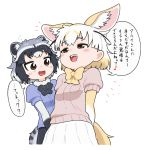 2girls animal_ear_fluff animal_ears appleq bangs black_hair black_neckwear black_skirt blonde_hair blue_cardigan bow bowtie breast_pocket brown_eyes cardigan commentary common_raccoon_(kemono_friends) eighth_note extra_ears eyebrows_visible_through_hair fennec_(kemono_friends) flying_sweatdrops fox_ears fox_tail fur_collar furrowed_eyebrows grey_hair half-closed_eyes highres kemono_friends long_sleeves looking_afar looking_at_another messy_hair multicolored_hair multiple_girls musical_note open_mouth pink_sweater pocket raccoon_ears raccoon_tail short_hair short_over_long_sleeves short_sleeves simple_background skirt smile striped_tail sweater tail translated upper_body upper_teeth wavy_mouth white_background white_hair white_skirt yellow_neckwear