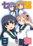 4girls ahoge akebono_(kantai_collection) back-to-back bandaid bandaid_on_face bell black_eyes black_hair blue_sailor_collar blue_skirt brown_eyes brown_hair commentary_request cover cover_page cowboy_shot doujin_cover flower grin hair_bell hair_bobbles hair_flower hair_ornament jingle_bell kantai_collection long_hair looking_at_viewer multiple_girls oboro_(kantai_collection) pink_eyes pink_hair pleated_skirt purple_hair sailor_collar satsuki_inari sazanami_(kantai_collection) school_uniform serafuku short_hair side_ponytail skirt smile twintails upper_body ushio_(kantai_collection) v_over_eye very_long_hair violet_eyes