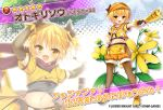 1girl :d baseball_bat blonde_hair blush commentary copyright_name dmm eyebrows_visible_through_hair floral_background flower_knight_girl full_body hair_ornament huei_nazuki looking_at_viewer multiple_views navel ninja object_namesake official_art open_mouth otogirisou_(flower_knight_girl) projected_inset shirt short_hair short_sleeves shuriken smile source_request standing star yellow_eyes yellow_shirt