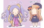 >_< 2girls :3 :d abigail_williams_(fate/grand_order) bangs black_bow black_dress black_footwear black_headwear blonde_hair bloomers blue_eyes blush bow chibi chinese_clothes closed_eyes commentary_request covered_mouth dress fate/grand_order fate_(series) forehead hair_bow hanfu hat long_hair long_sleeves mitarashi_neko_(aamr7853) multiple_girls object_hug open_mouth orange_bow outstretched_arms parted_bangs polka_dot polka_dot_background polka_dot_bow purple_background purple_dress purple_hair shoes sidelocks sleeves_past_fingers sleeves_past_wrists smile spread_arms strapless strapless_dress stuffed_animal stuffed_toy teddy_bear translation_request twintails two-tone_background underwear very_long_hair white_background white_bloomers wide_sleeves wu_zetian_(fate/grand_order) x3 xd |_|