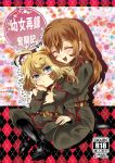 2girls :t ahoge al_bhed_eyes blue_eyes blush boots brown_hair closed_eyes commentary_request hair_between_eyes hug hug_from_behind huge_ahoge long_hair looking_at_another military military_uniform multiple_girls open_mouth sitting sitting_on_lap sitting_on_person sunshine_creation tanya_degurechaff uniform viktoriya_ivanovna_serebryakov youjo_senki yukimi1019