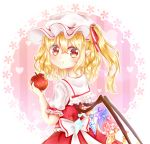 1girl :t apple blonde_hair blush bow commentary crystal eating english_commentary expressionless eyebrows_visible_through_hair flandre_scarlet food from_side fruit hair_between_eyes hair_ribbon hat heart highres holding holding_food holding_fruit lace_background looking_at_viewer looking_back mimi89819132 mob_cap pink_background pointy_ears puffy_short_sleeves puffy_sleeves red_eyes red_skirt red_vest ribbon shiny shiny_hair shirt short_hair short_sleeves side_ponytail skirt skirt_set solo striped striped_background striped_ribbon touhou vertical_stripes vest wavy_hair white_bow white_headwear white_shirt wings