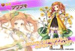 1girl brown_hair commentary copyright_name dmm floral_background flower flower_knight_girl full_body hair_flower hair_ornament holding holding_weapon lily_pad long_hair looking_at_viewer multiple_views object_namesake official_art projected_inset skirt source_request standing star tsuwabuki_(flower_knight_girl) twintails weapon white_legwear