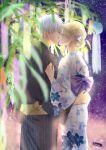 1boy 1girl absurdres black_kimono blonde_hair bow butterfly_hair_ornament closed_eyes couple floral_print gintama hair_ornament highres japanese_clothes kimono kiss kotoha_(user_anzh3572) night obi outdoors print_kimono purple_bow sakata_gintoki sash scar scar_across_eye short_hair signature silver_hair sky star_(sky) starry_sky striped tanabata tsukuyo_(gintama) vertical-striped_kimono vertical_stripes white_kimono yukata