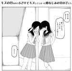 2girls after_kiss black_hair blush commentary covering_mouth kiss_day kneehighs long_hair low_twintails monochrome multiple_girls original pleated_skirt school_uniform skirt sweatdrop tosazun translated twintails yuri