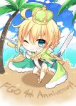 1girl ;) ahoge anniversary artoria_pendragon_(all) artoria_pendragon_(swimsuit_archer) bangs beach blonde_hair blue_sky blush bow braid brown_bow chibi cloak closed_mouth clouds cloudy_sky commentary_request crown day excalibur eyebrows_visible_through_hair fate/grand_order fate_(series) fur-trimmed_cloak fur_trim green_cloak green_eyes hair_between_eyes high_heels holding holding_sword holding_water_gun holding_weapon horizon mini_crown ocean one-piece_swimsuit one_eye_closed outdoors palm_tree sand sand_writing shikitani_asuka shoes sidelocks sky smile solo standing standing_on_one_leg star swimsuit sword tree water water_gun weapon white_footwear white_swimsuit