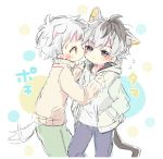 2boys animal_ears black_hair blush cat_ears cat_tail catboy cheek_licking dog_ears dog_tail dogboy face_licking hair_between_eyes highres licking male_focus meme multicolored_hair multiple_boys original silver_hair suisei7 tail tail_wagging taste_of_a_liar tongue tongue_out two-tone_hair yellow_eyes