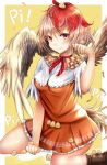 1girl animal animal_on_head bangs bird blonde_hair blush boots border breasts brown_footwear chick choker commentary_request dress eyebrows_visible_through_hair feathered_wings feathers feet_out_of_frame frilled_shirt_collar frills hair_between_eyes hand_up highres houdukixx looking_at_viewer medium_breasts multicolored_hair niwatari_kutaka on_head orange_dress outside_border petticoat red_choker red_eyes redhead ribbon_choker shirt short_dress short_hair short_sleeves simple_background sitting smile solo thighs touhou two-tone_hair wariza white_border white_shirt wings yellow_background