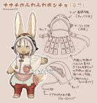 1other alternate_costume animal_ears artist_name brown_background character_doll directional_arrow eyebrows_visible_through_hair full_body furry highres kawasemi27 looking_at_viewer made_in_abyss mitty_(made_in_abyss) nanachi_(made_in_abyss) parted_lips simple_background smile tail translated twitter_username whiskers white_hair yellow_eyes