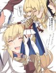 1boy 1girl armor black_gloves blonde_hair blush boots braid cape commentary_request eyebrows_visible_through_hair fire_emblem fire_emblem_heroes full_body gloves green_eyes hair_ornament holding holding_weapon long_hair looking_at_viewer multiple_views open_mouth sharena shiseki_hirame shoulder_plates smile speech_bubble thigh-highs upper_teeth weapon white_legwear