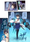 2girls black_legwear boots brown_eyes brown_hair commentary_request full_body hair_ornament hairband headgear highres ido_(teketeke) kaga_(battleship) kaga_(kantai_collection) kantai_collection katana long_hair multiple_girls muneate nontraditional_miko open_mouth side_ponytail skirt souls_(from_software) sword thigh-highs thigh_boots translated weapon you_died zuikaku_(kantai_collection)