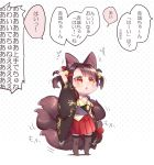 1girl :o akagi-chan_(azur_lane) akagi_(azur_lane) animal_ears arm_up artist_name azur_lane bell commentary fox_ears fox_tail hair_bell hair_ornament hair_ribbon japanese_clothes kemonomimi_mode looking_up pleated_skirt red_eyes red_skirt ribbon shaneru short_twintails skirt solo tail thigh-highs translated twintails wide_sleeves