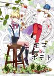 2boys absurdres acca_13-ku_kansatsu-ka acorn black_shorts blonde_hair blue_eyes blue_hair bow character_name clock copyright_name cover cover_page crown dated epaulettes flower grass highres jean_otus kneehighs looking_at_viewer male_focus medal multiple_boys niino_(acca) nut_(food) pants pinecone rapier red_bow red_pants shirt shoes shorts sitting smile stool suspenders sword tsukiko_(doll_house) weapon white_shirt younger