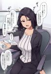 1girl black_hair blazer blush business_suit chair collarbone commentary_request desk formal highres indoors jacket keyboard_(computer) long_sleeves monitor office office_lady open_mouth original otayama pen ribbed_shirt shirt short_hair sitting suit translation_request violet_eyes white_shirt