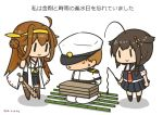 1boy 2girls admiral_(kantai_collection) ahoge artist_name bamboo baseball_bat black_hair black_serafuku black_skirt boots bound braid brown_hair chibi commentary_request curse_(023) dated detached_sleeves double_bun full_body hair_flaps hair_over_shoulder hairband hat headgear ishidaki kantai_collection kongou_(kantai_collection) long_hair military military_uniform multiple_girls nail nail_bat naval_uniform neckerchief nontraditional_miko peaked_cap pleated_skirt red_neckwear remodel_(kantai_collection) ribbon-trimmed_sleeves ribbon_trim school_uniform serafuku shigure_(kantai_collection) simple_background single_braid skirt solid_oval_eyes sweat sweating_profusely thigh-highs thigh_boots tied_up translated uniform whip white_background |_|