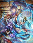 1boy aura black_hair company_name frontier_town gun high_ponytail highres indoors japanese_clothes katana long_hair looking_at_viewer male_focus official_art over_shoulder sengoku_kishin_valkyrie sheath sheathed solo sword tassel very_long_hair violet_eyes weapon wide_sleeves