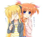 2girls blonde_hair blue_eyes blush collarbone confused couple fate_testarossa finger_to_mouth grin hair_ornament hair_ribbon hand_on_another's_face happy jacket jewelry kerorokjy long_hair lyrical_nanoha mahou_shoujo_lyrical_nanoha mahou_shoujo_lyrical_nanoha_a's multiple_girls neck necklace open_mouth orange_hair ribbon short_hair short_twintails shushing simple_background smile takamachi_nanoha teeth translated twintails white_background yuri