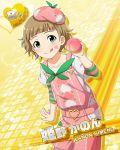 brown_hair character_name dress fruit green_eyed idolmaster idolmaster_side-m kanon_himeno peach short_hair smile