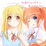 2girls blazer blonde_hair blue_eyes blush collarbone collared_shirt couple fate_testarossa hand_on_another's_shoulder happy holding_hands interlocked_fingers jacket kerorokjy long_hair looking_at_viewer lowres lyrical_nanoha mahou_shoujo_lyrical_nanoha multiple_girls neck one_eye_closed open_mouth red_eyes school_uniform shirt side_ponytail simple_background smile surprised sweater_vest takamachi_nanoha tongue translated uniform very_long_hair white_background yuri
