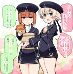 2girls anchor bag baumkuchen blue_dress blue_headwear blue_sailor_collar brown_eyes brown_hair clothes_writing commentary_request cowboy_shot dress green_eyes hands_on_own_chest hat highres kantai_collection looking_at_viewer multiple_girls paper_bag richou_(zerozero1101) sailor_collar sailor_dress sailor_hat short_hair silver_hair smile standing translation_request z1_leberecht_maass_(kantai_collection) z3_max_schultz_(kantai_collection)