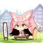 1girl animal_ear_fluff animal_ears bag bangs barefoot bench blush brown_jacket building chibi closed_mouth commentary_request day dress eating eyebrows_visible_through_hair food food_on_face fox_ears fox_girl fox_tail grass green_eyes hair_between_eyes holding holding_food ice_cream ice_cream_on_face jacket kitsune long_hair long_sleeves multiple_tails on_bench open_clothes open_jacket original outdoors pink_hair shoulder_bag sign sitting solo suitcase tail translation_request two_tails very_long_hair white_dress wide_sleeves window yuuji_(yukimimi)