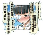 1girl black_hair blush bullying clouds crying crying_with_eyes_open day eyepatch ijimeka military military_uniform mozu_(peth) naval_uniform parody sakamoto_mio sky solo speech_bubble strike_witches tears trembling uniform world_witches_series