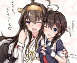 2girls ahoge artist_name blue_eyes blush braid brown_hair commentary_request fingerless_gloves giraffe_(ilconte) gloves hair_flaps hair_ornament highres kantai_collection kongou_(kantai_collection) multiple_girls nontraditional_miko one_eye_closed remodel_(kantai_collection) school_uniform serafuku shigure_(kantai_collection) single_braid smile twitter_username violet_eyes