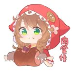 13o 1girl bangs bite_mark blush boned_meat braid breasts brown_hair buttons chewing chibi closed_mouth commentary eating food food_on_face gloves green_eyes hair_between_eyes hood hood_up long_hair meat nijisanji oversized_object paw_gloves paws red_hood simple_background solo virtual_youtuber warabeda_meijii white_background