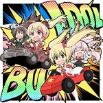 >_< .live 4girls :d animal_ears arms_up asahi_(fullmetal_madness) bangs black_dress black_hairband blonde_hair braid breasts brown_hair car chibi commentary damaged detached_sleeves dress driving earmuffs eyebrows_visible_through_hair fake_animal_ears go_kart green_dress ground_vehicle hair_between_eyes hair_ribbon hairband kongou_iroha long_hair long_sleeves medium_breasts mokota_mememe motor_vehicle multicolored_hair multiple_girls nekonoki_mochi open_mouth pink_hair ponytail red_ribbon ribbon ribbon-trimmed_sleeves ribbon_trim round_teeth sailor_collar sailor_dress smile star streaked_hair tears teeth twintails upper_teeth very_long_hair virtual_youtuber white_sailor_collar white_sleeves wide_sleeves xd yaezawa_natori ||_||