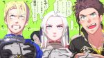 1girl 3boys black_gloves blonde_hair blue_eyes brown_hair claude_von_regan_(fire_emblem) clenched_teeth closed_mouth controller dark_skin dark_skinned_male dimitri_alexandre_bladud_(fire_emblem) earrings edelgard_von_hresvelgr_(fire_emblem) fire_emblem fire_emblem:_fuukasetsugetsu game_controller gloves green_background green_eyes holding jewelry long_hair multiple_boys nichihamueasler open_mouth short_hair simple_background sweatdrop teeth white_gloves