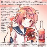 1girl alcohol blue_sailor_collar bottle bread commentary_request cup dated drinking_glass food hair_ornament i-58_(kantai_collection) kantai_collection kirisawa_juuzou neckerchief numbered pink_eyes pink_hair pink_neckwear sailor_collar school_uniform serafuku short_hair solo tongue tongue_out traditional_media translation_request twitter_username upper_body wine wine_bottle wine_glass