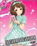blush brown_eyes brown_hair character_name dress idolmaster idolmaster_cinderella_girls nagatomi_hasumi short_hair smile stars