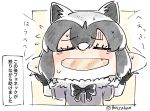 1girl animal_ear_fluff animal_ears baguette bangs black_bow black_gloves black_hair black_ribbon blush_stickers border bow bread closed_eyes commentary_request common_raccoon_(kemono_friends) dot_nose eating eyebrows_visible_through_hair fang flying_sweatdrops food food_in_mouth frame fur_collar furrowed_eyebrows gloves grey_hair hair_between_eyes hands_on_own_cheeks hands_on_own_face hands_up kemono_friends multicolored_hair neck_ribbon open_mouth panzuban puffy_short_sleeves puffy_sleeves raccoon_ears ribbon short_hair short_sleeves simple_background speech_bubble sweat translation_request turn_pale twitter_username upper_body white_border white_hair yellow_background