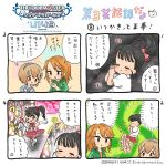 fukuyama_mai idolmaster_cinderella_girls_u149 koga_koharu translated yabai_(artist) yuuki_haru