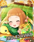 blush brown_hair character_name closed_eyes dress ichihara_nina idolmaster idolmaster_cinderella_girls long_hair smile stars