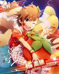 brown_hair character_name dress fruit idolmaster idolmaster_side-m red_eyes short_hair smile strawberry tachibana_shiro wink