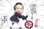 1girl abigail_williams_(fate/grand_order) bangs black_bow black_dress black_footwear black_headwear blonde_hair bloomers blue_eyes bow bug butterfly commentary_request crossed_bandaids dress emphasis_lines fate/grand_order fate_(series) hair_bow hat highres insect long_hair long_sleeves looking_at_viewer looking_to_the_side neon-tetora open_mouth orange_bow parted_bangs polka_dot polka_dot_bow shadow shoes sleeves_past_fingers sleeves_past_wrists solo standing stuffed_animal stuffed_toy sweat teddy_bear translation_request underwear unicycle upper_teeth v-shaped_eyebrows very_long_hair white_background white_bloomers