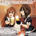 2girls ahoge alcohol animal beer black_gloves black_serafuku black_skirt blue_eyes blush braid brown_eyes brown_hair colored_pencil_(medium) commentary_request dated fingerless_gloves gloves hair_between_eyes hair_flaps hamster holding kantai_collection kirisawa_juuzou long_hair multiple_girls neckerchief non-human_admiral_(kantai_collection) numbered one_eye_closed open_mouth pleated_skirt red_neckwear remodel_(kantai_collection) school_uniform serafuku shigure_(kantai_collection) shiratsuyu_(kantai_collection) short_sleeves single_braid skirt smile traditional_media translation_request twitter_username