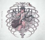 1girl album_cover animal artist_request bangs barefoot bird black_hair commentary_request cover covered_mouth dress eyebrows_visible_through_hair flower grey_background grey_eyes guitar hand_up highres holding holding_instrument instrument kanzaki_elsa long_hair one_knee red_flower red_rose ribs rose see-through short_sleeves solo sword_art_online sword_art_online_alternative:_gun_gale_online translated very_long_hair white_dress white_flower